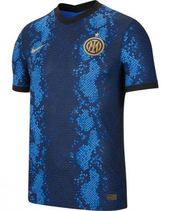 Nike Inter Milan Match Home Shirt 2021/2022